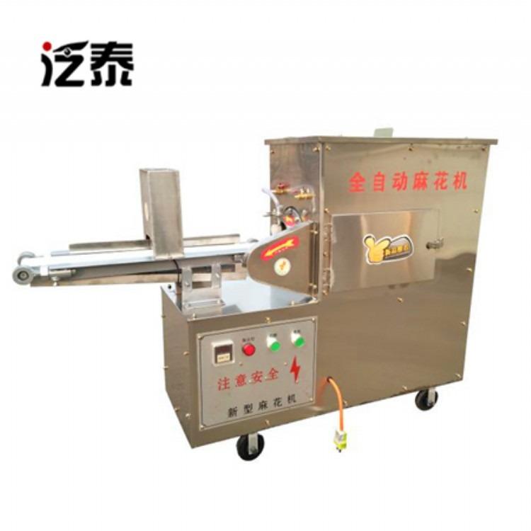 清华同创麻花机械设备软麻花机