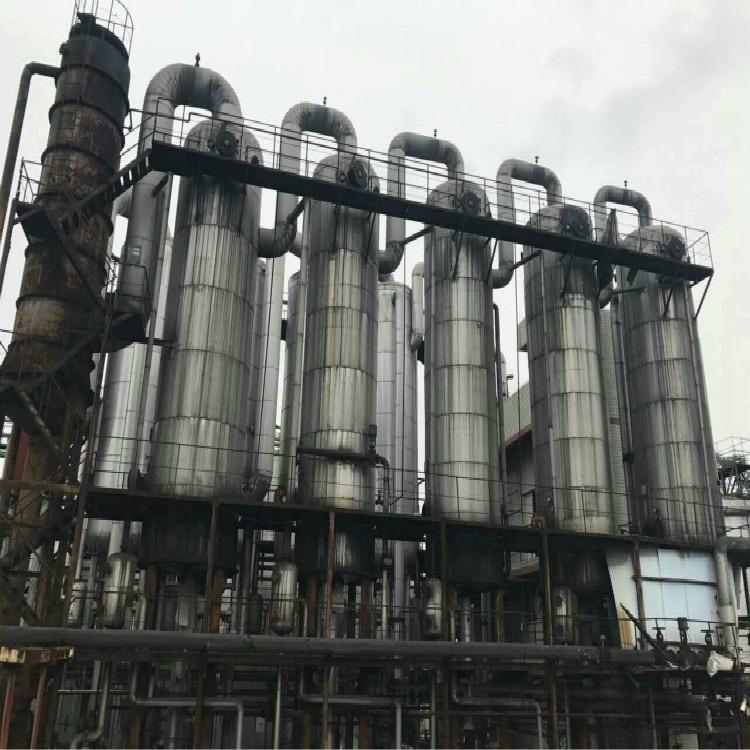低价出售二手浓缩 降膜多效蒸发器 二手MVR蒸发器 二手刮板蒸发器
