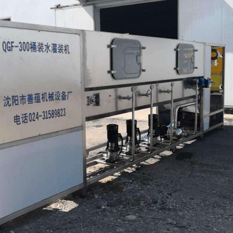 鑫富涞QGF-300 桶装水灌装机械纯净水灌装设备桶装水灌装机厂家灌桶装水设备自动桶装水灌装机