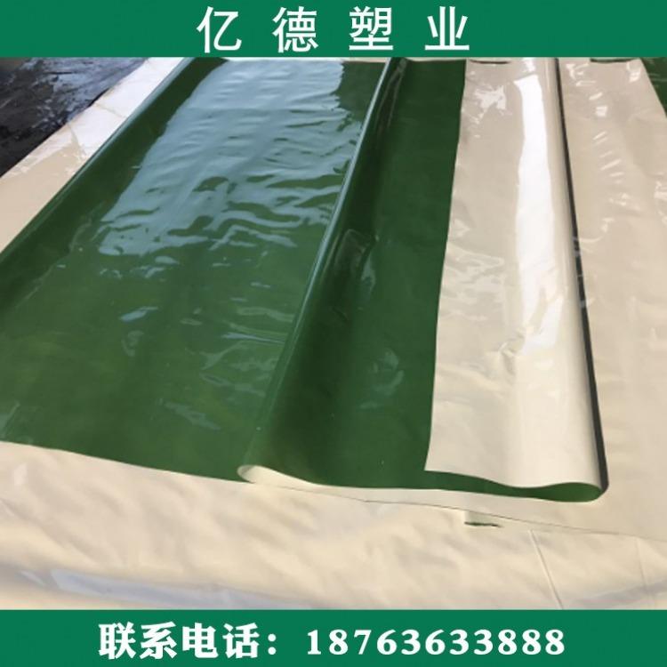 生产供应 农用绿白膜 绿白大棚膜 农膜专用 养殖大棚膜 食用菌专用膜