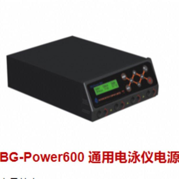 百晶 BG-Power600 通用电泳仪电源温控电泳仪电源BG-Power600k 标准电泳仪电源常规电泳仪电源