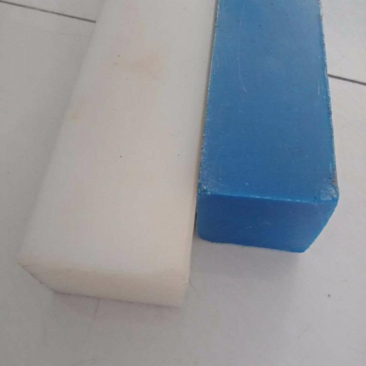 蓝色MC901尼龙板耐磨白色尼龙板PA66尼龙棒加工定制