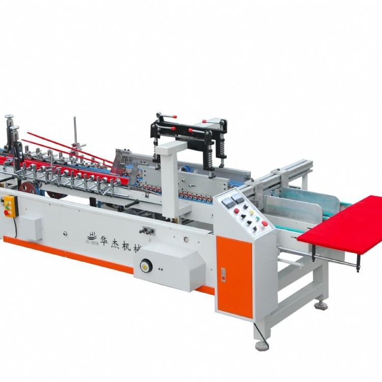 深圳粘合PVC/PET折盒机器 自动粘贴塑料透明盒子设备
