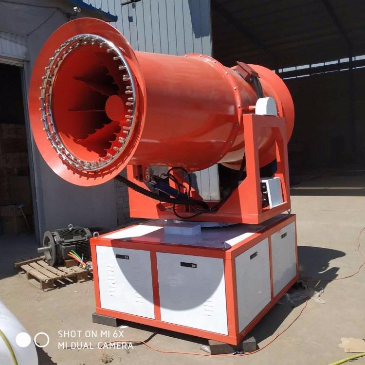 雾炮机工地除尘,降湿炮雾机车载防尘,炮雾机30米雾泡机自动喷雾炮