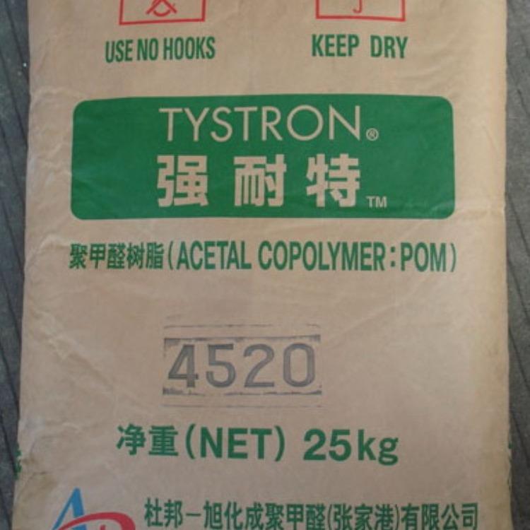 POM 5050 Tenac日本旭化成POM 高结晶