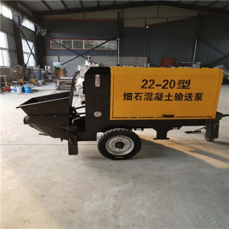 二次泵打二次混凝土机器使用说明细石砂浆输送