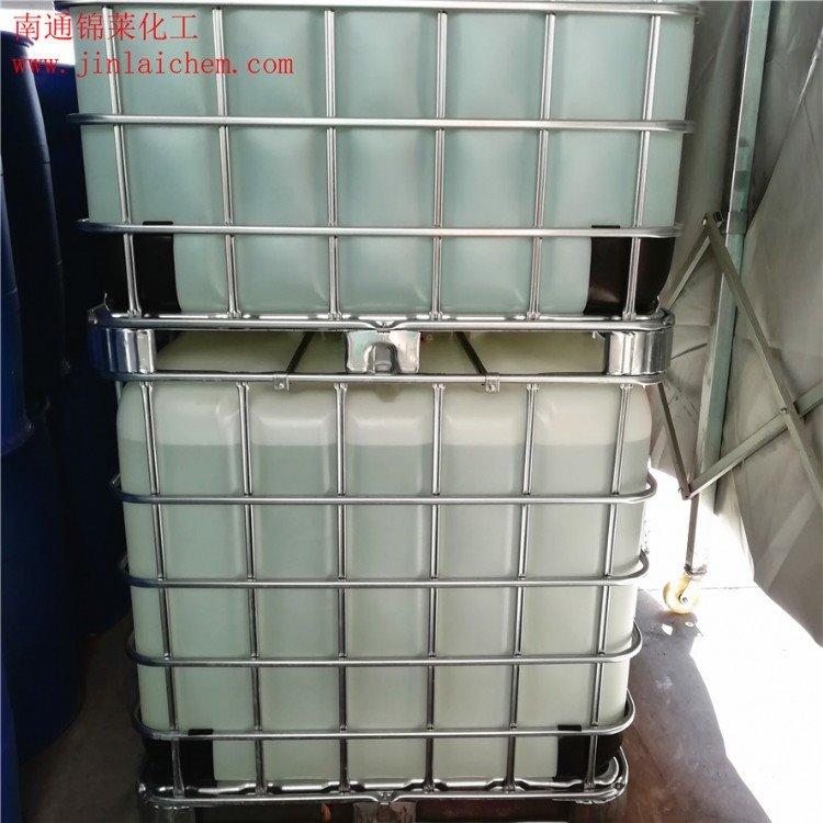 乳化剂OP-3 辛基酚聚醚-3 聚乙二醇单辛基苯基醚 Octoxynol-3