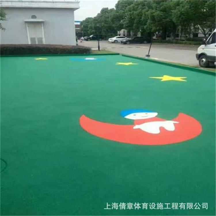 清浦塑胶跑道哪家好。