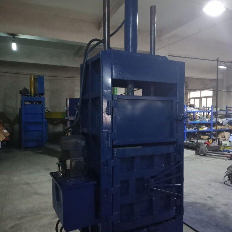 甘肃废品10吨20吨30吨液压打包机