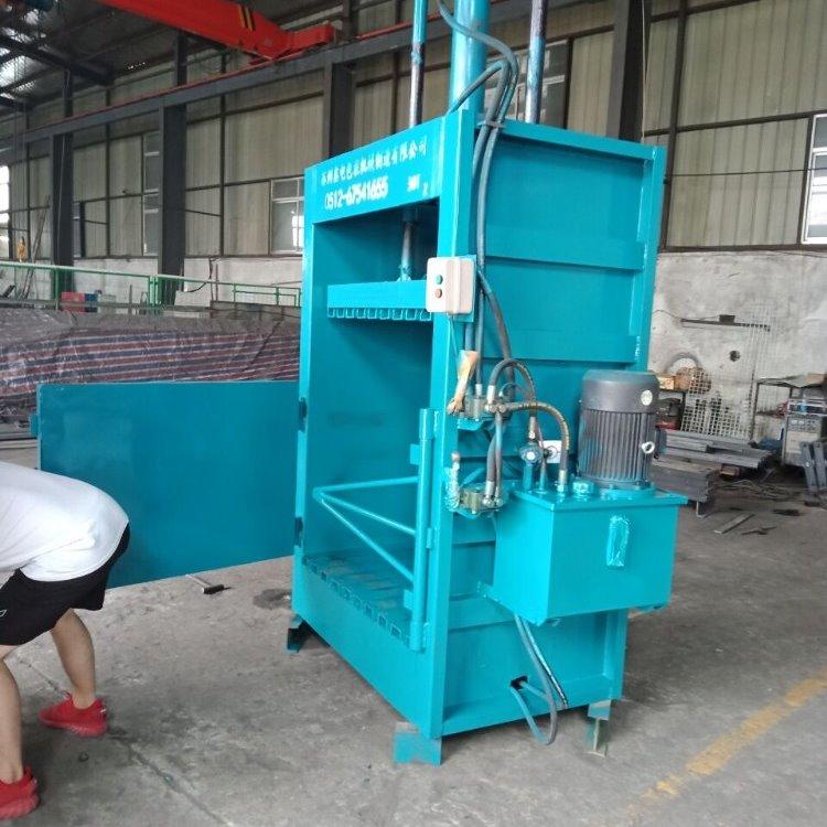 兰州废品10吨20吨30吨液压打包机