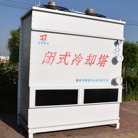 专业定制方形横流式冷却塔专业生产厂家生产批发