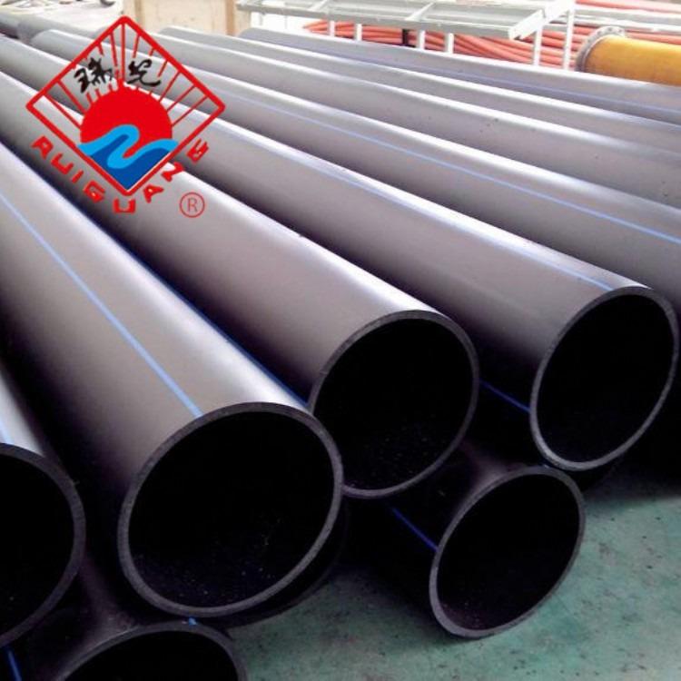 pe管pe给水管pe塑料水管pe热熔管 山东pe给水管生产厂家 pe管价格