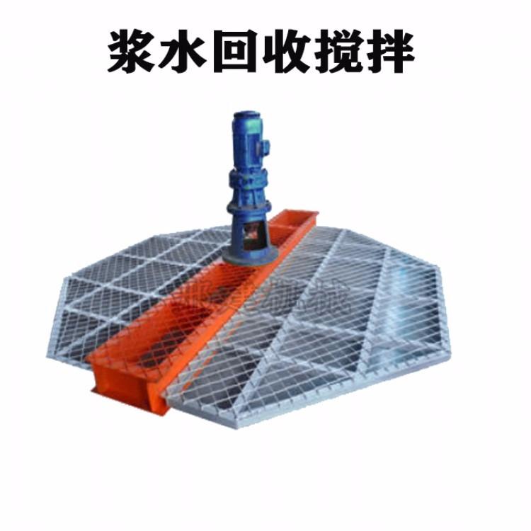 浆水回收搅拌系统(双搅拌)-搅拌站浆水回收设备价格