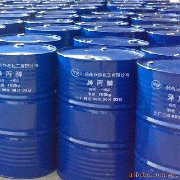 过期乳液哪里回收专业上门回收乳液化工原料