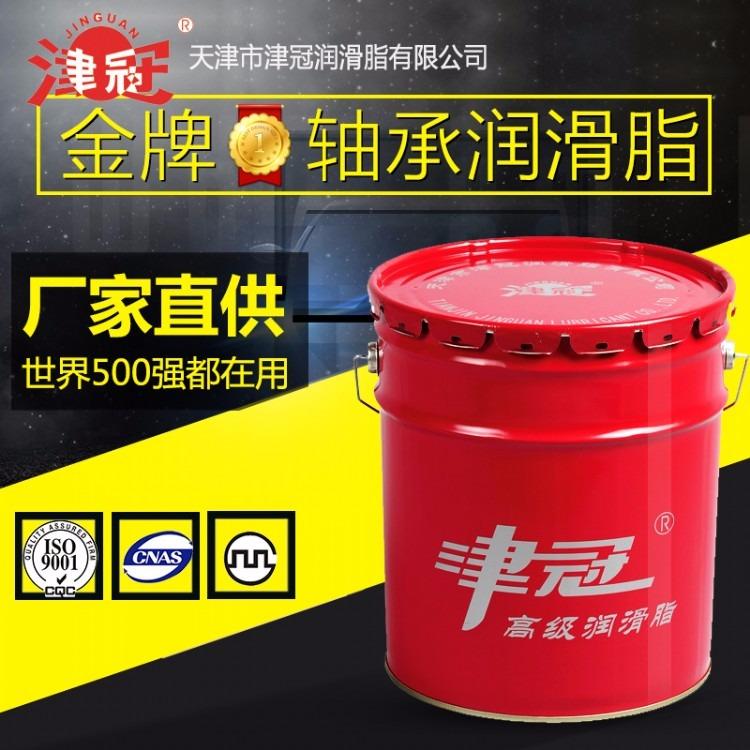 津冠BPM-A轴承润滑脂/低噪音润滑脂/低噪音轴承脂/静音轴承脂/聚脲基润滑脂/聚脲基脂/津冠15kg轴承脂