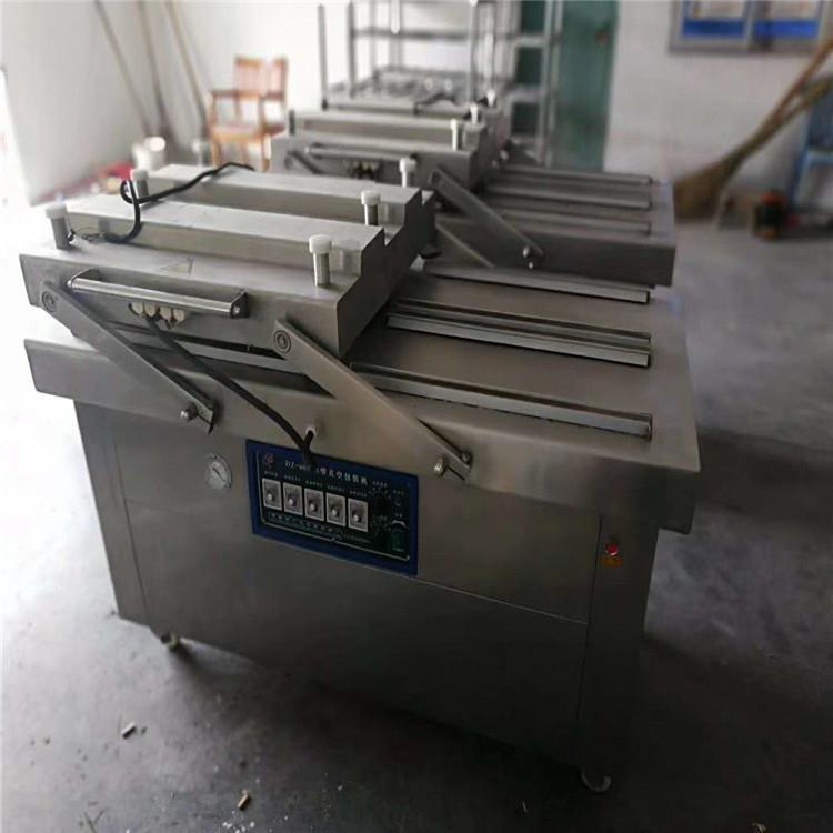 厂家直销包装机贴体包装机调料包包装机