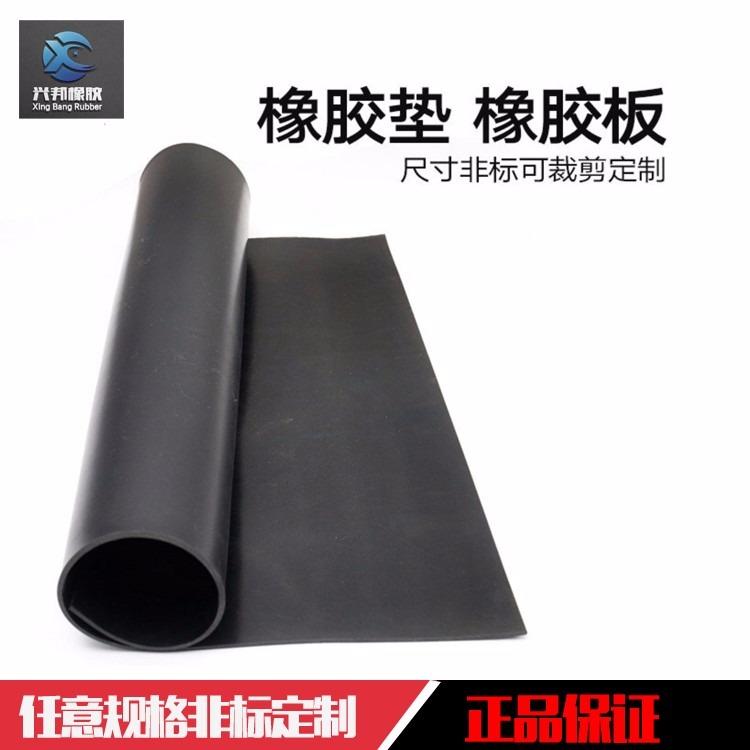 工业橡胶板 工业耐油橡胶板 工业绝缘橡胶板 兴邦橡胶