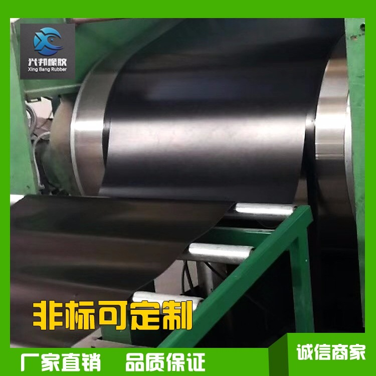 兴邦橡胶板厂家  耐酸碱橡胶板 黑色耐酸碱橡胶板