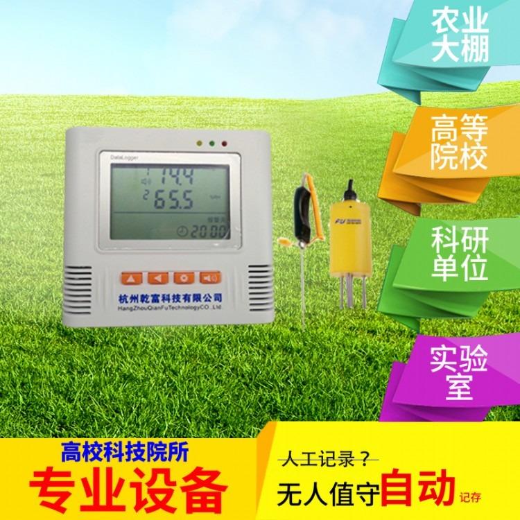 土壤温湿度记录仪带USB下载,可充电使用
