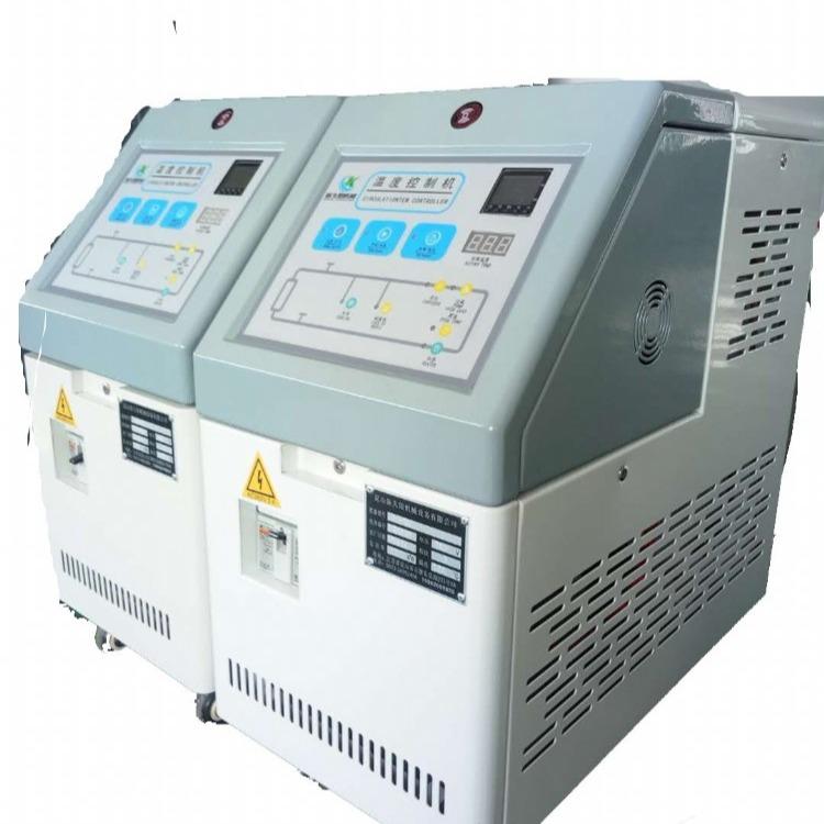 水循环温度控制机 水温控制机 水温机 JW-10 水循环温度控制机 水温机控制设备