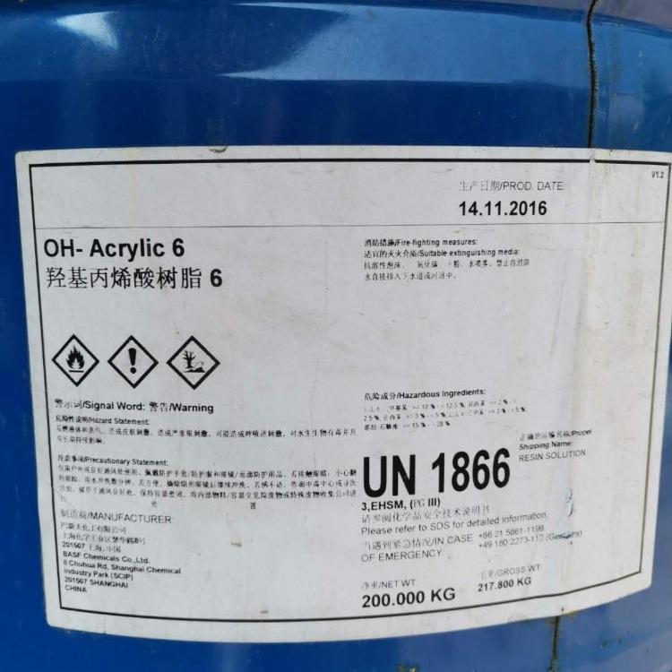 收购不饱和树脂 长期回收合成树脂