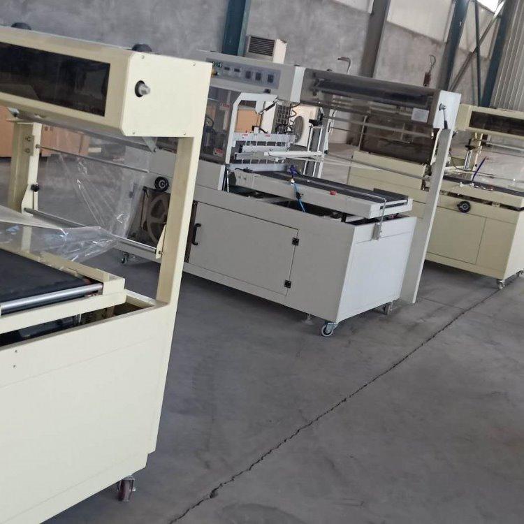 L450型热缩膜包装机 食品加工包装机 工业艺术品加工热缩膜燃烧机 热收缩膜包装机