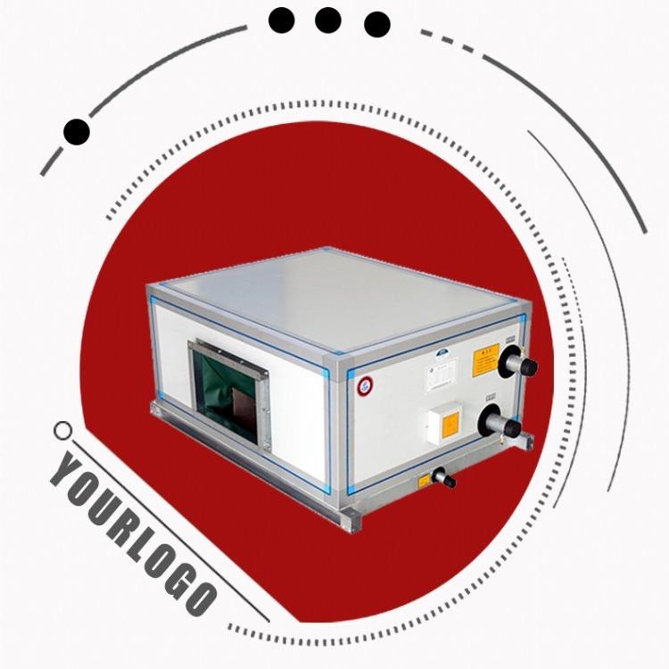 组合式空调期 专业销售新空调器 组合空调器