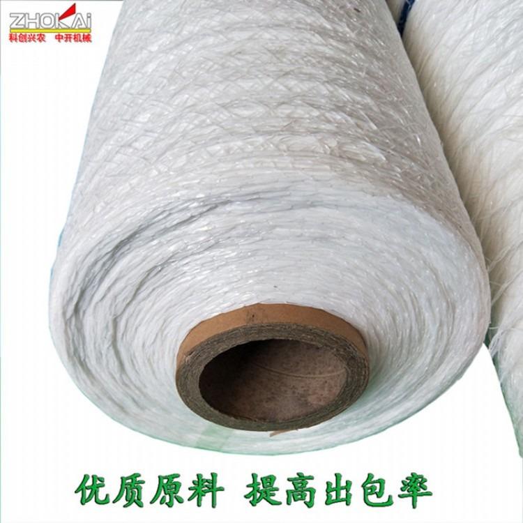 1.50*2000m中开厂家直销捆草网 牧草网 秸秆专用打包网