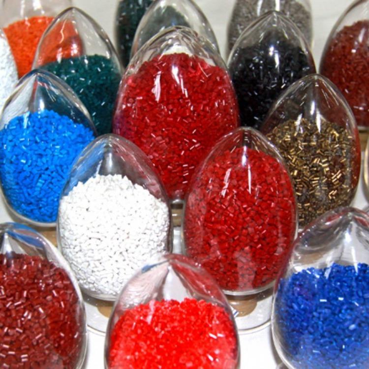 ASA注塑料|ASA工程塑料|耐候ASA|红京印ASA|阻燃ASA|耐热ASA