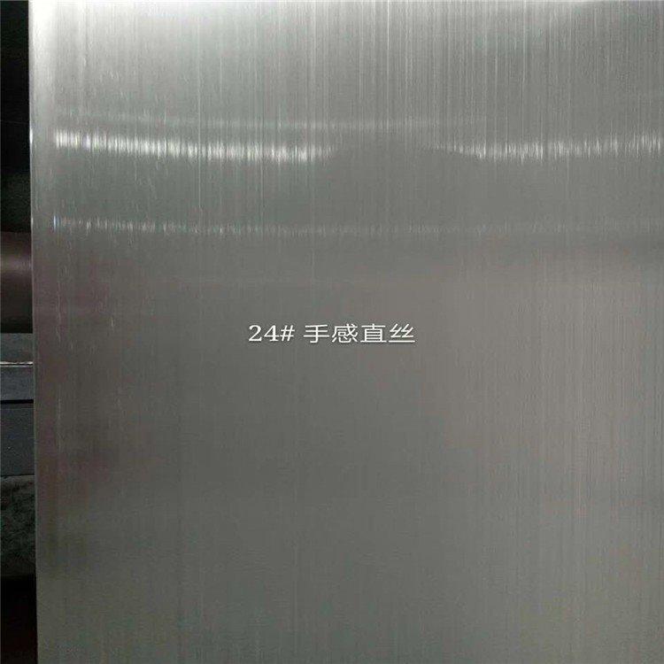 合肥厂家供应铝阳极 阳极铝合金 铝阳极价格