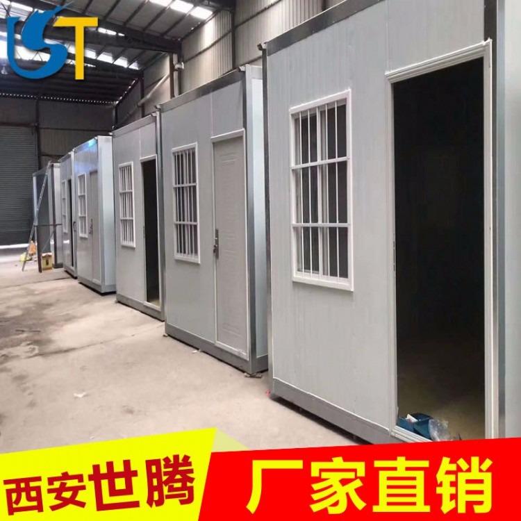 全新 安装住人集装箱活动房厂家定做 集装箱办公室 集装箱宿舍