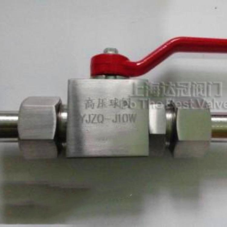QJH-6WL高压球阀 QJH-6NL液压球阀 QJH-10球芯截止阀 高压液压球阀