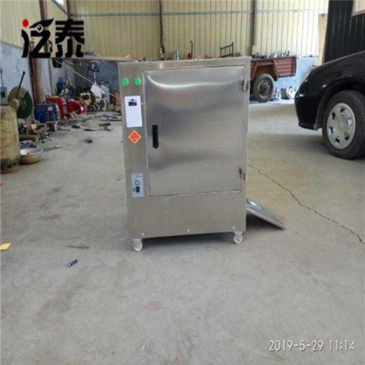 清华同创小型筋饼机视频播放筋饼加工机