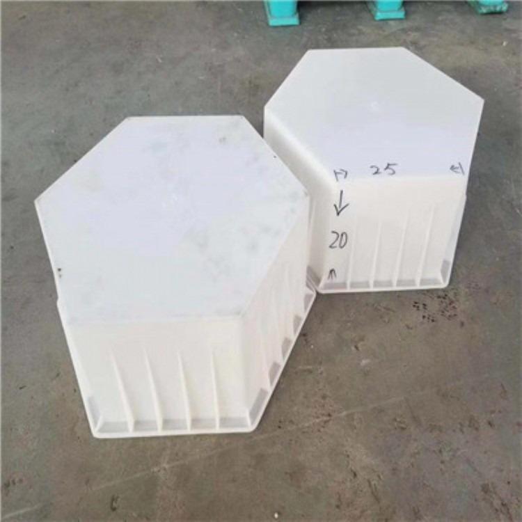 塑料护坡六角模具 预制混凝土六角防护模具
