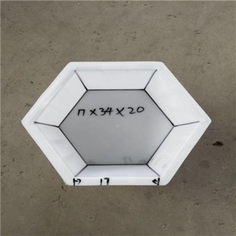 混凝土六角砖护坡模具