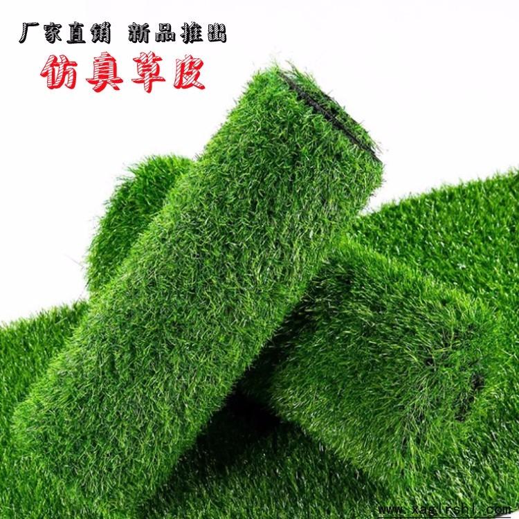 人造仿真草皮批发厂 热销户外仿真草坪草皮价格 绿化装饰用假草皮价格 草皮规格可选 可配送