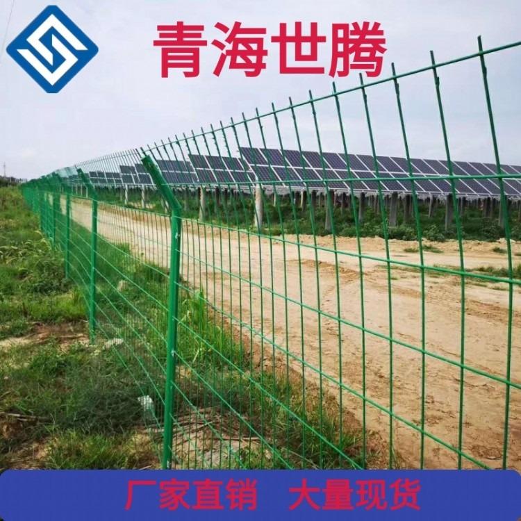 铁丝网厂家 青海喷塑护栏网价格 西宁铁丝网围栏多少钱一米
