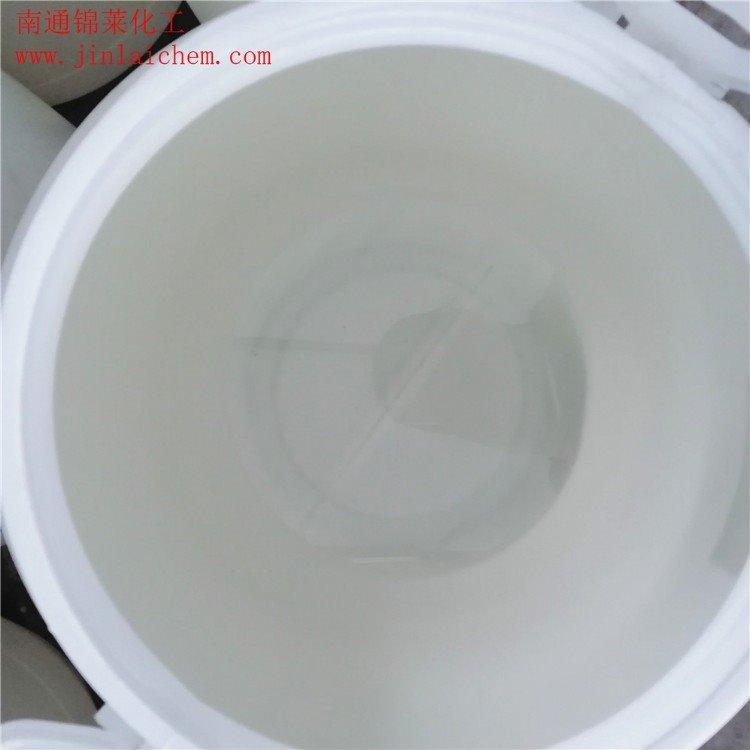 聚乙二醇200单月桂酸酯 PEG200ML