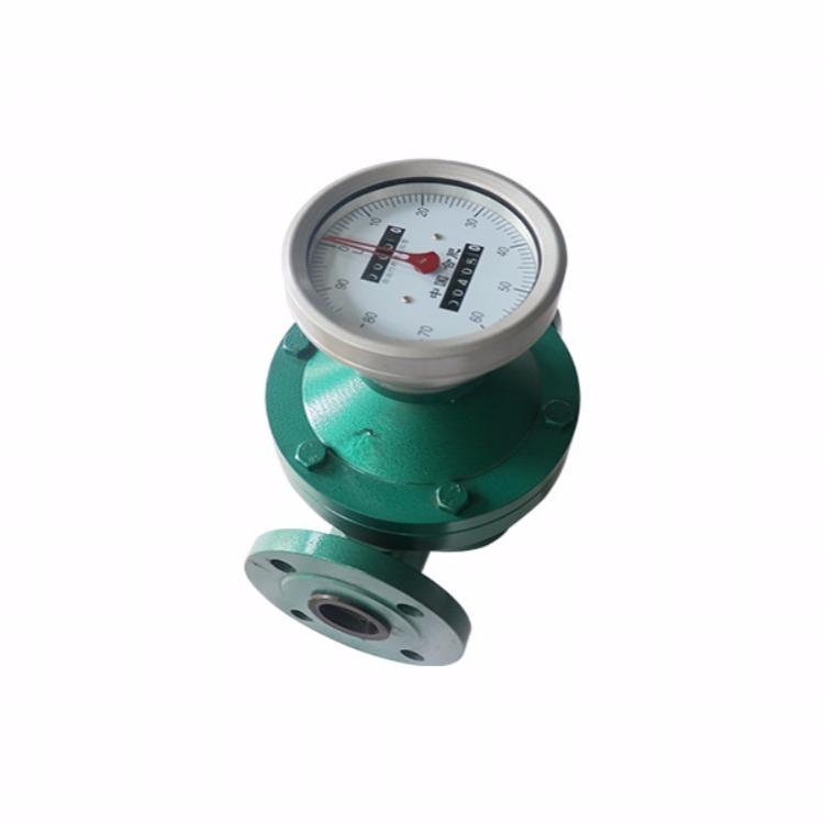 容积椭圆齿轮流量计价格 LC法米特椭圆齿轮流量计带远传 不锈钢椭圆齿轮流量计