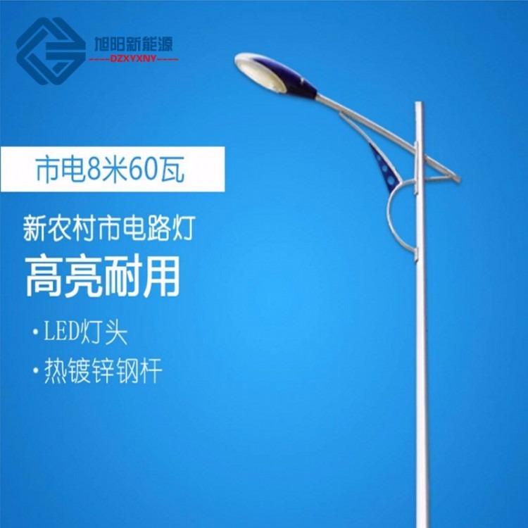 太阳能路灯 6米led一体化路灯厂家锂电池光伏路灯厂家批发定制