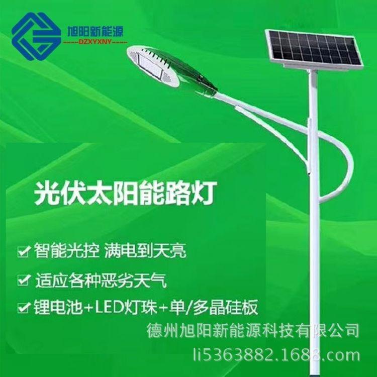 9米60瓦led路灯 太阳能厂家批发乡村道路LED道路照明灯价格