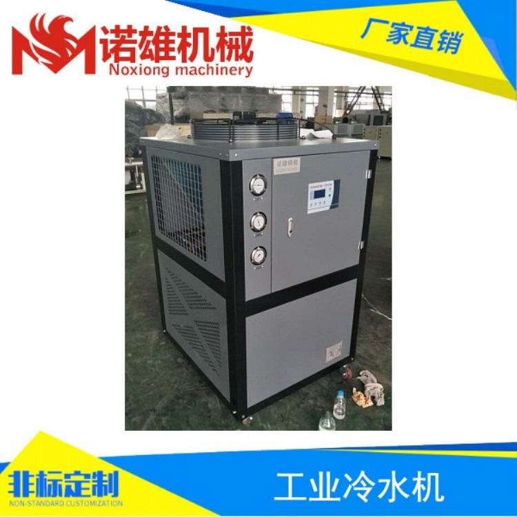 厂家直销变频器冷水机,变频器冷却机,变频器降温机