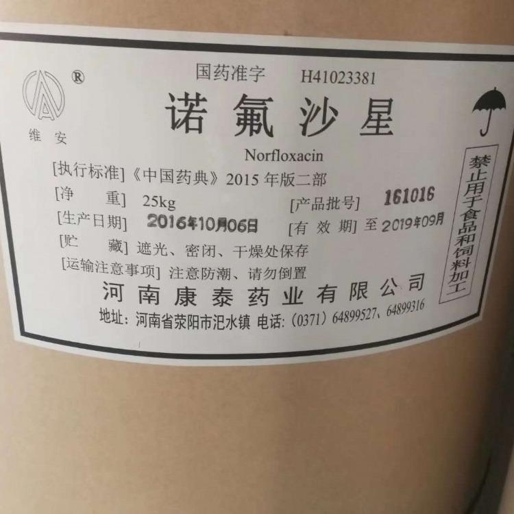 高价回收松香甘油酯 松香甘露酯回收价格 库存松香甘露酯高价回收公司