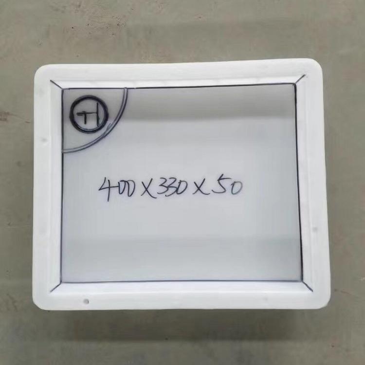 电缆槽盖板模具 ABS优质材料加工-保证质量
