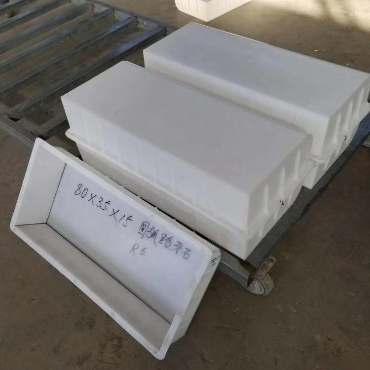 塑料模具路牙石厂家-路牙石塑料模具价格