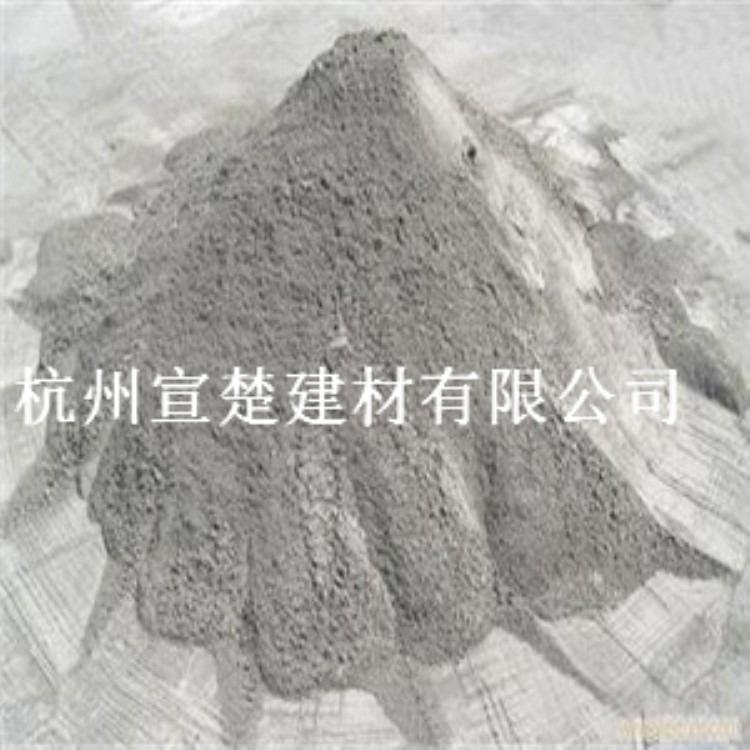 杭州批发销售白水泥 水泥砂浆 水泥砖 散装水泥  干粉砂浆  杭州宣楚 专业生产厂家