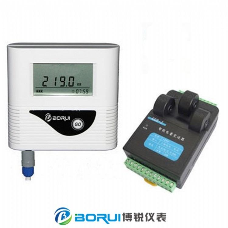 三相功率记录仪BR-PE311 功率记录器 接线型功率表带报警 三相四线制功率传感器 5