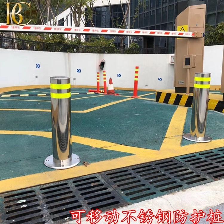 防撞柱挡车防撞路障不锈钢可移动防撞柱