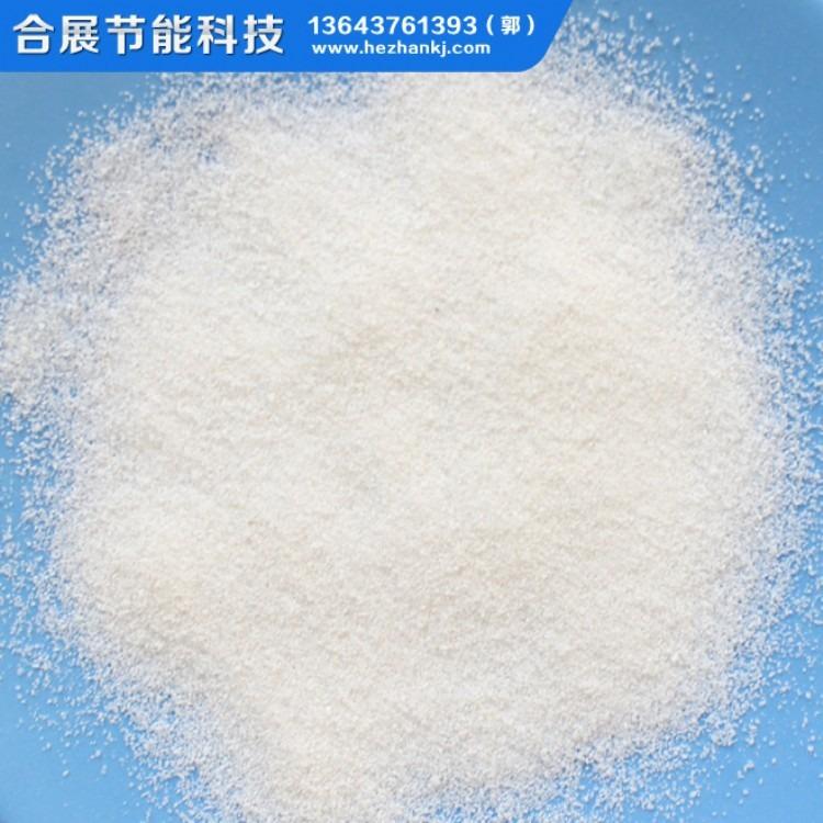 厂家供应轻质抹灰石膏砂浆用70-90目玻化微珠