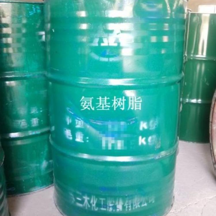 上门回收氨基树脂 过期氨基树脂哪里回收 回收氨基树脂价格